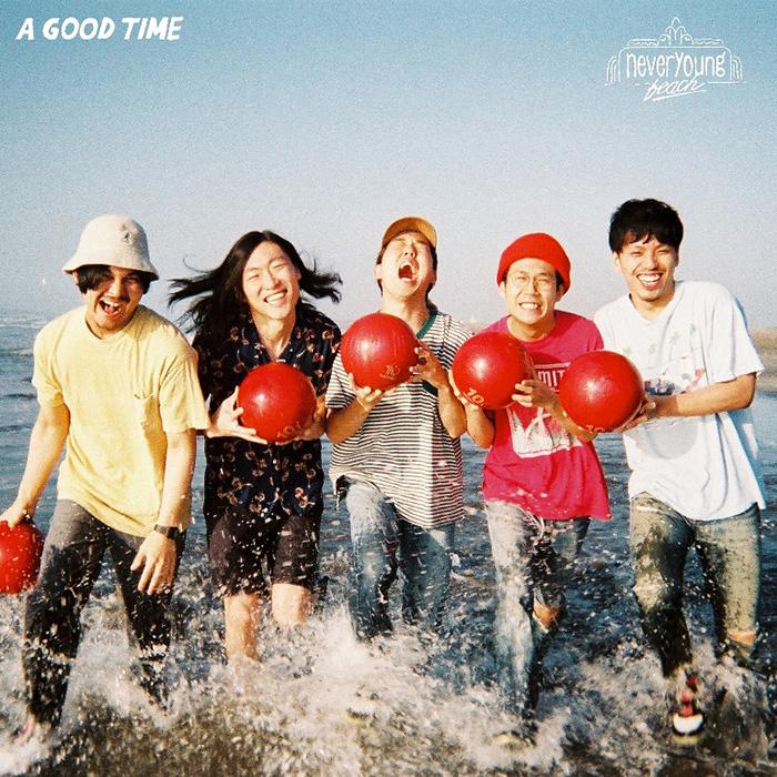 梅雨明けと同時リリース、never young beach『A GOOD TIME』がこの夏を彩る!