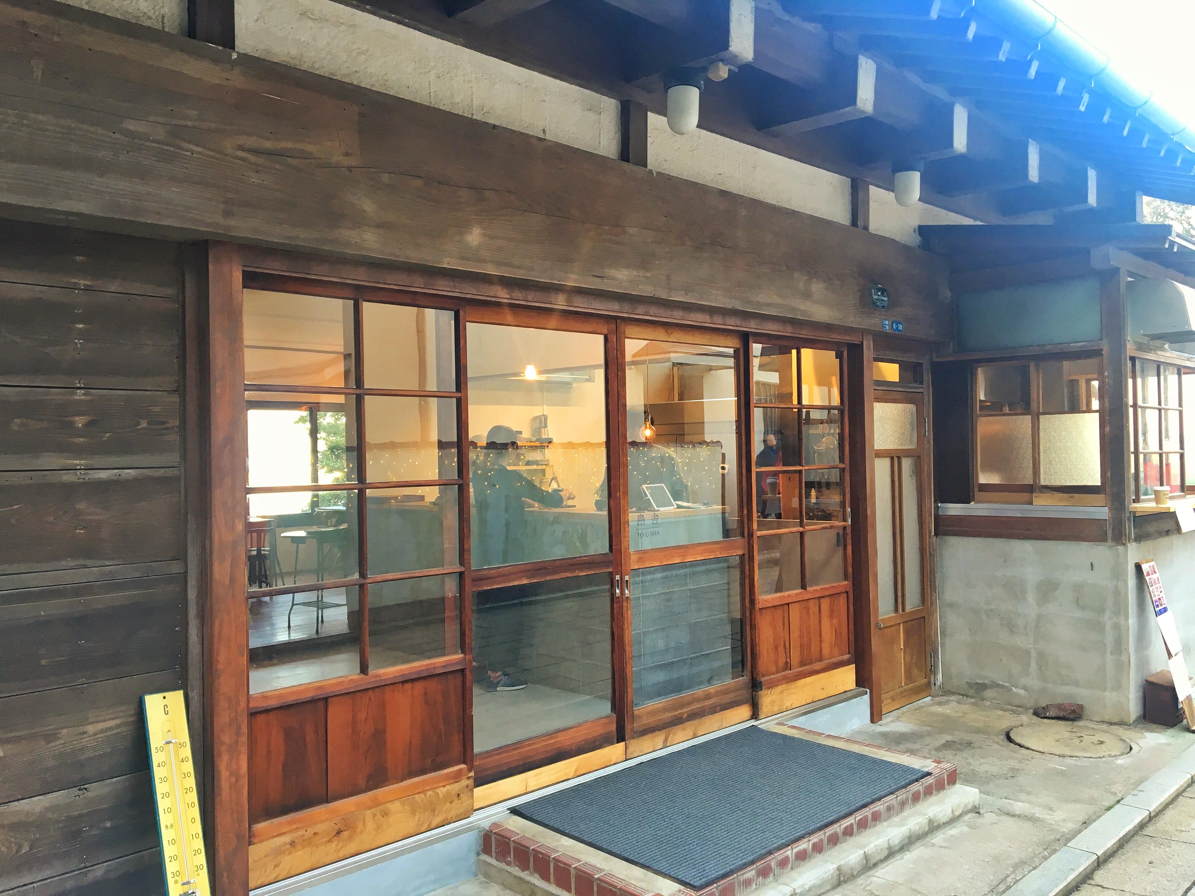 江の島『㠀舎 TO-U-SHA』が江ノ島カフェランチの大正解