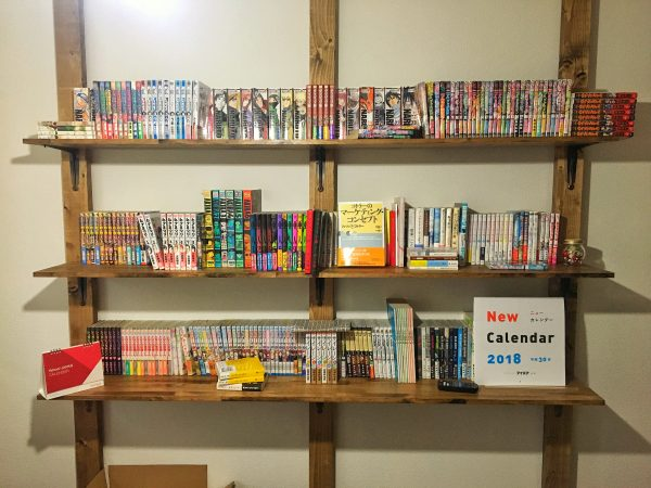 ディアウォールで本棚をDIYしました