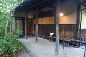 川崎・矢向の『志楽の湯』の雰囲気が仕上がり過ぎてて最高