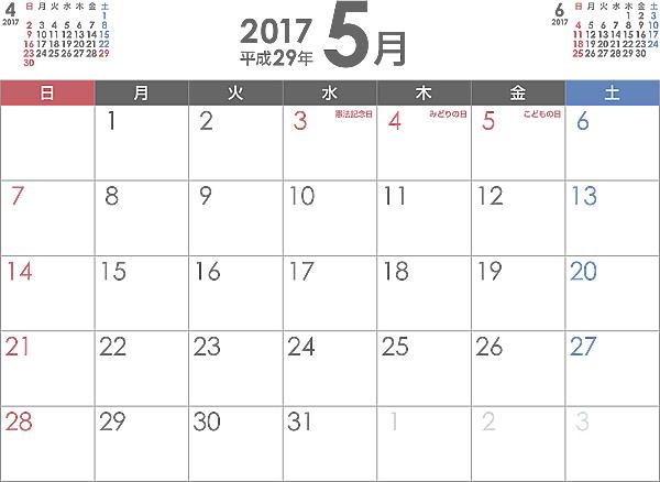 近況あれこれ – 2017/5/7