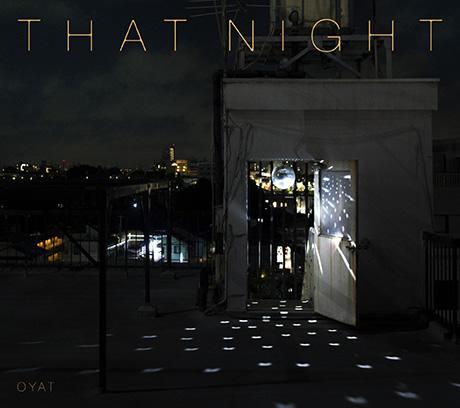 踊ることしか考えてない最高の音楽、思い出野郎Aチーム『夜のすべて』