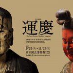 東京国立博物館『運慶』が本当に素晴らしかったので仏像ベスト5発表します
