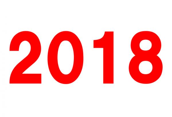 2018年の抱負を語りたい