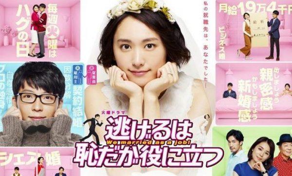 名言だらけの名作ドラマ、坂元裕二『いつ恋』を観て