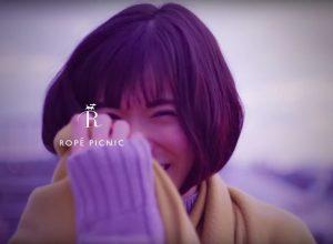 ロペピクニックを着た天使。『どんなときも。song by 松岡茉優』